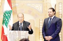 شاهد ..الحريري يستقيل من منصبه كرئيس وزراء لبنان