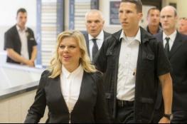 القناة العاشرة: النيابة ستوصي بمحاكمة زوجة نتنياهو بشبهة الفساد