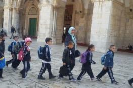 التربية تعلن عن صرف مكافآت لموظفيها في القدس