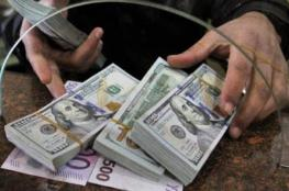 أسعار صرف العملات مقابل الشيقل الاسرائيلي