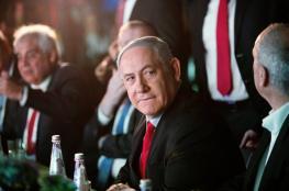 نتنياهو وعائلته يخضعون الآن لللتحقيق بقضايا فساد