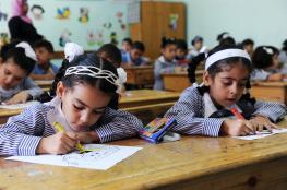 """""""أونروا"""" تُعلن موعد بدء العام الدراسي في مدارس غزة"""