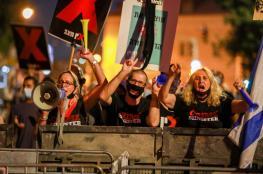 آلاف الاسرائيليين يتظاهرون ضد نتنياهو