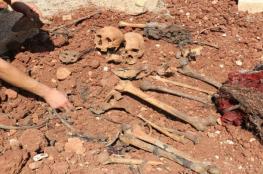 الدفاع الروسية تعلن العثور على 300 مقبرة جديدة في سوريا