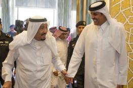 رسميا..الدوحة تعلن غياب أمير قطر قمة الرياض