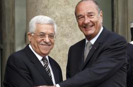 """الرئيس ينعي """"صديق فلسطين """" جاك شيراك"""