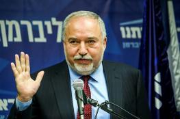 """ليبرمان : لن يكون هناك انتخابات رابعة في """"اسرائيل """""""