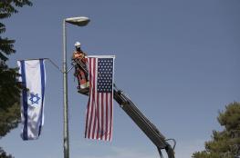 قبيل زيارة ترامب ...الاحتلال يحول القدس الى ثكنة عسكرية