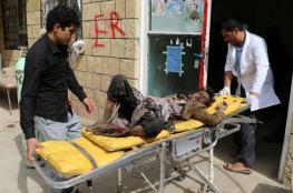 التحالف العربي يتعهد بفتح تحقيق بجريمة استهداف حافلة كانت تقل أطفالا في اليمن