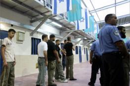 """إغلاق قسم """"16"""" بسجن النقب وتوزيع الأسرى على أخرى"""