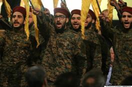 """معهد إسرائيلي: الخطر الأكبر في 2018 نشوب حرب مع """"ايران وحزب الله والنظام السوري """""""