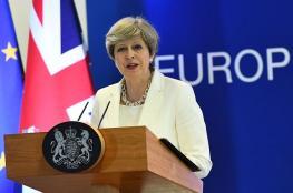 تيريزا ماي: بريطانيا على طريق الخروج من الاتحاد الأوروبي