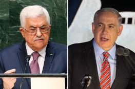 نتنياهو : الرئيس عباس لا يريد التوصل الى اتفاقية سلام