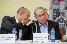 """نتنياهو : اذا اراد """"بينيت """" حل الحكومة سأقوم بذلك"""