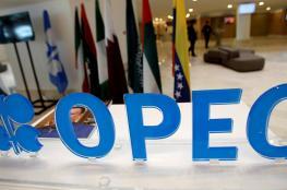 """سلطنة عمان تقرر الخروج من منظمة """"اوبك """""""