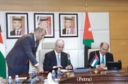 مجلس الوزراء يصادق على اتفاقيات موقعة مع الأردن