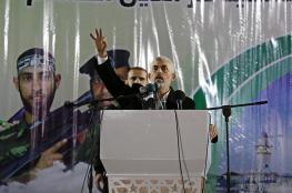 واللا العبري : السنوار أطاح بحكومة نتنياهو وبليبرمان