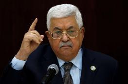 """الرئيس عباس: صفقة القرن هي """"عار"""" وستذهب إلى الجحيم"""