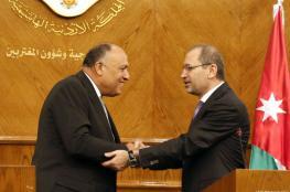 الاردن ومصر : نقف مع الفلسطينيين ونرفض الضم الاسرائيلي