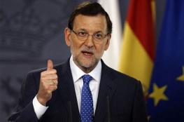 مدريد تقيل رئيس اقليم كتالونيا وحكومته وتحل البرلمان بعد قرار الانفصال
