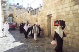85 غزية مريضات بالسرطان يتوجهن لزيارة المسجد الأقصى المبارك