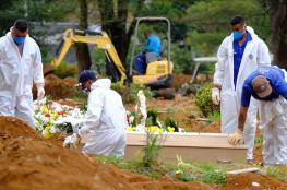كورونا يفتك بالبرازيل ..اكثر من 1100 وفاة خلال يوم واحد