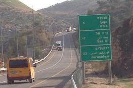 الاحتلال يغلق طريقا رئيسياً مؤدياً الى رام الله