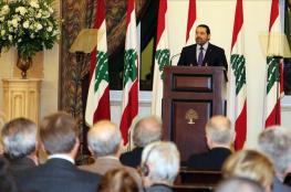 الحريري يدعو المجتمع الدولي لمساعدة لبنان بتحمل أزمة اللاجئين السوريين