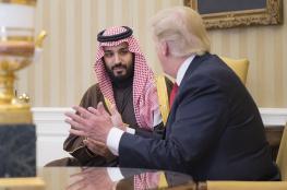 ترامب يشيد بالسعودية : صداقة قوية عمرها 80 عاما