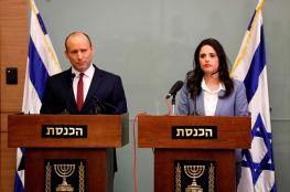 الحزب اليهودي يرفض الانسحاب من حكومة نتنياهو