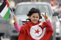 تونس تقدم الدعم لمرضى السرطان والنخاع الشوكي في فلسطين