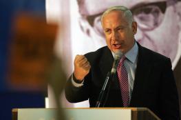 نتنياهو يتوعد غزة بعملية عسكرية شرسة قبل الانتخابات