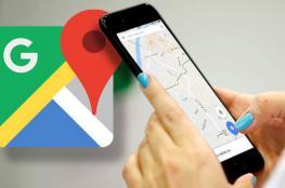 """تحديث جديد من """"خرائط غوغل"""" يسهل عليك متعة الاستكشاف"""
