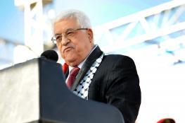 الرئيس يوجه رسالة لاسرائيل  بشأن اموال المقاصة