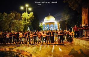 صلاة التراويح من المسجد الأقصى المبارك