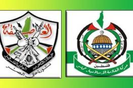 فتح تحمل حركة حماس المسؤولية عن الأوضاع الانسانية في قطاع غزة
