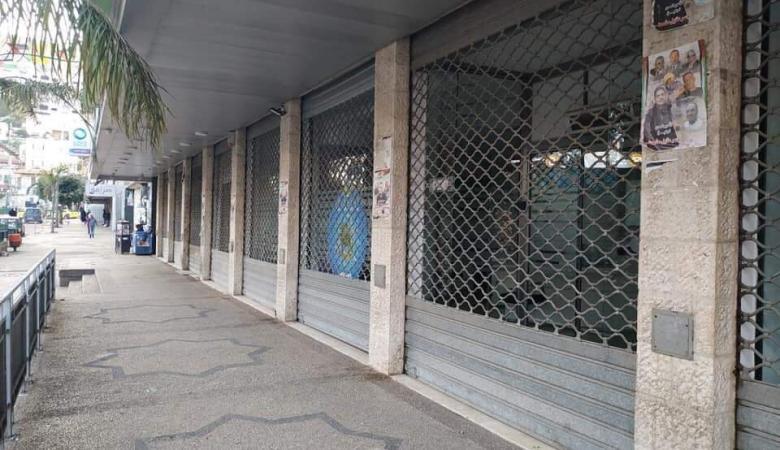 الاضراب الشامل يعم مدينتي سلفيت ونابلس (صور )