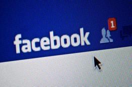 فيسبوك يواجه غرامة بقيمة  100 مليون يورو بسبب الخصوصية
