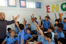 اتحاد المعلمين يرفض قرارات وزارة  التربية ويطالب بتعديلها
