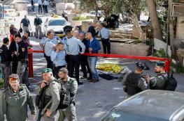 اردان يوصي بعدم تسليم جثمان منفذ عملية القدس