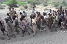 """السعودية عن اسر الآلاف من جنودها : """"مسرحية حوثية كاذبة """""""