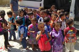 الشرطة تضبط حافلة نقل طلاب بحمولة زائدة بلغت 27 طالب في الخليل