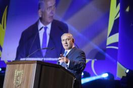 حكومة نتنياهو تلزم الوزارات بالتعامل مع الضفة كجزء من إسرائيل