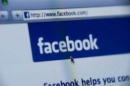 القبض على شخص نشر أخبار كاذبة  عبر فيسبوك تفيد بمقتل طفل من جنين