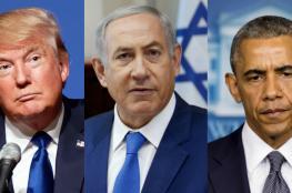 سياسي اسرائيلي : لا فرق بين اوباما وترامب بشأن الاستيطان