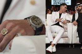 هذه قيمة المجوهرات التي ارتداها كريستيانو في دبي