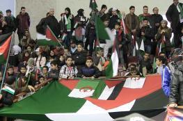الجزائر تنظم اكبر مظاهرات دعماً للقدس ورفضاً لقرار ترامب ..شاهد