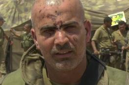 """تعيين قائد جديد للواء جولاني خلفاً لـ """"عليان"""" الذي أصيب في في معركة الشجاعية"""