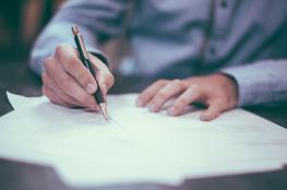 وزارة التربية تعلن عن منح دراسية في  عمان