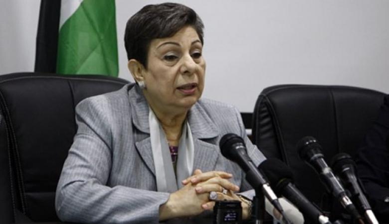 عشراوي: فلسطين ستبقى التحدي الأكبر للمنظومة الدولية